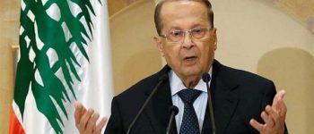 دنبال ترسیم خط مرزی با اسرائیل هستیم / لبنان